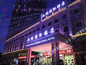 赤壁眾城國際酒店