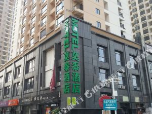 莫泰168(深圳福田口岸保稅區桂花路店)