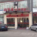 尚客優快捷酒店(銅川川口路店)