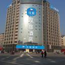 漢庭酒店(菏澤東明財富廣場店)