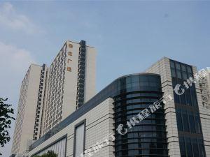 薰伊草酒店公寓(廣州客村合生廣場店)(Xunyicao Apartment Hotel (Guangzhou Kecun Hopson Plaza))