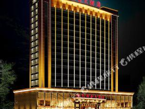 濟南倪氏海泰大酒店