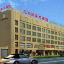 江蘇川渝大酒店