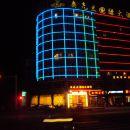 瑞金奧克蘭國際大酒店