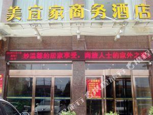 美宜家連鎖酒店(虞城嵩山路店)