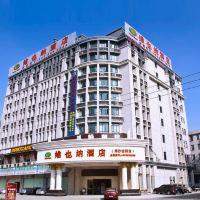 維也納酒店(廣州南沙金洲店)酒店預訂