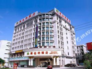 維也納酒店(廣州南沙金洲店)