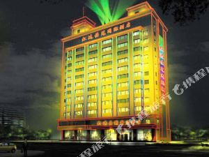 滄州紅達佳苑國際酒店