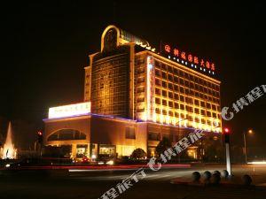桐城國際大酒店