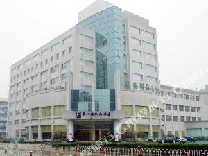 常山國際大酒店