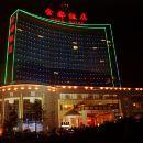 邯鄲金都酒店