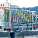 東方大酒店(開化江濱路店)