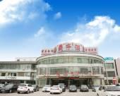 包頭蘭亭酒店