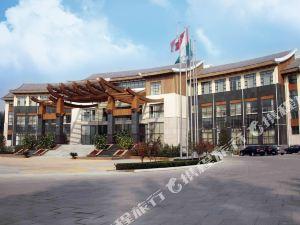 北京瑞麟灣溫泉度假酒店