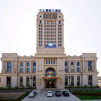 常熟中匯戴斯大酒店酒店預訂