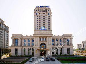 常熟中匯戴斯大酒店