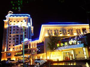 黑河國際飯店