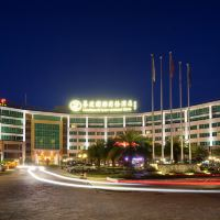 廣州科學城華廈國際商務酒店酒店預訂