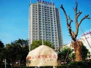 龍泉國際大酒店