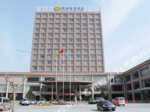 青州銀座佳悅酒店