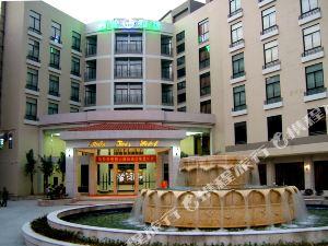 鶴山椰林酒店