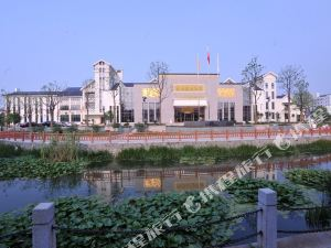 蕪湖南陵魯班國際酒店