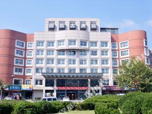 龍游金峰國貿大酒店