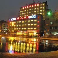 深圳航城大酒店酒店預訂