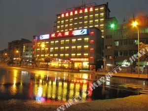 深圳航城大酒店
