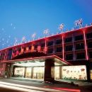 龍口東海月亮灣海景酒店