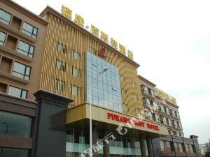 德陽福康百斯特酒店