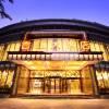 昆明香江大酒店