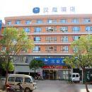 漢庭酒店(鄱陽濕地公園店)(原鄱陽湖店)