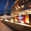 馬爾康豪廷名人酒店