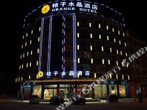 仙居桔子水晶酒店