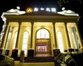 廈門東方名殿酒店