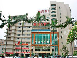 廣州南方大酒店