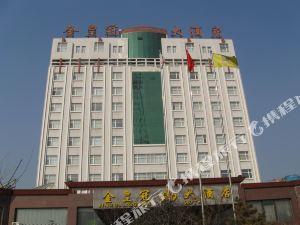 辛集金皇冠大酒店