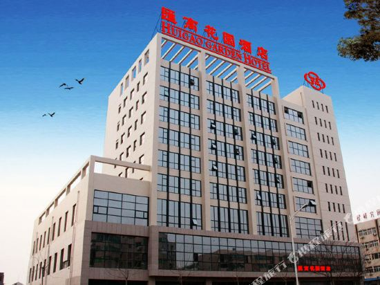 Tianjin South Railway Station Hotels