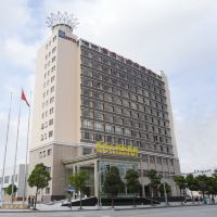 上海新奇士國際酒店酒店預訂
