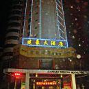 浠水建豪首座酒店