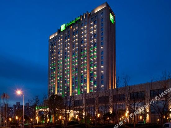 Holiday Inn (Shanghai Jinxiu)