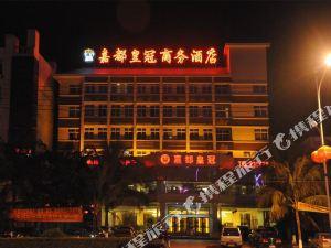 儋州嘉都皇冠商務酒店