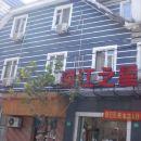 浦江之星(上海東台路店)