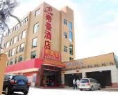 珠海星程帝景酒店