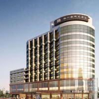 長沙和一湘科大酒店酒店預訂