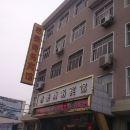 寶豐君泰商務賓館