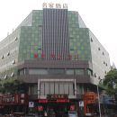 安慶名家酒店