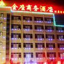 泗水金座商務酒店