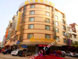 來賓億家城市酒店